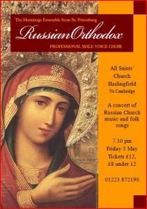 Russian Music Concert